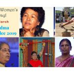 PADMA AWARDEE 2019: Know More About These Indian Women (Women's Day Special)